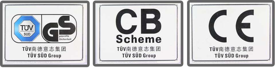GS certification;CB certification;CE certification