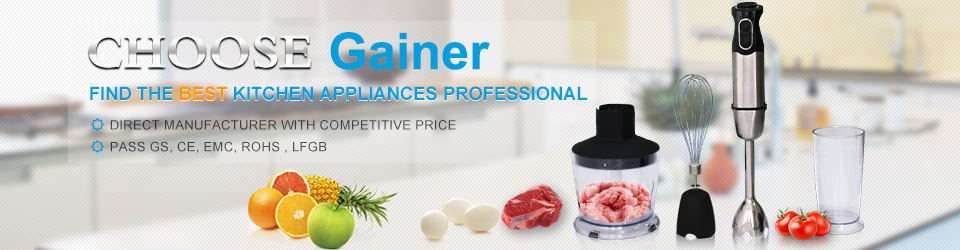 CHOOSE Gainer FIND THE BEST KITCHEN APPLIANCES PROFESSIONAL